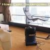 Thumb clean fast hcs shampooing carpet apt. airlangga lt26