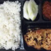 Thumb fireshot capture 142   catering murah jakarta on instagra    https   www.instagram.com p  erooxqurz