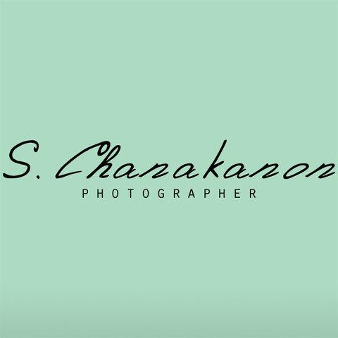 ช่างภาพ S.Chanakanon