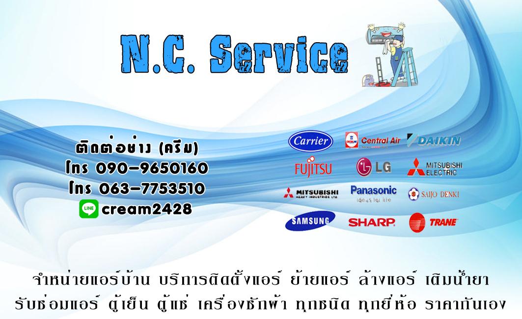 N.C.service