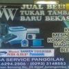 Thumb 381257 360292994046462 1586688872 n