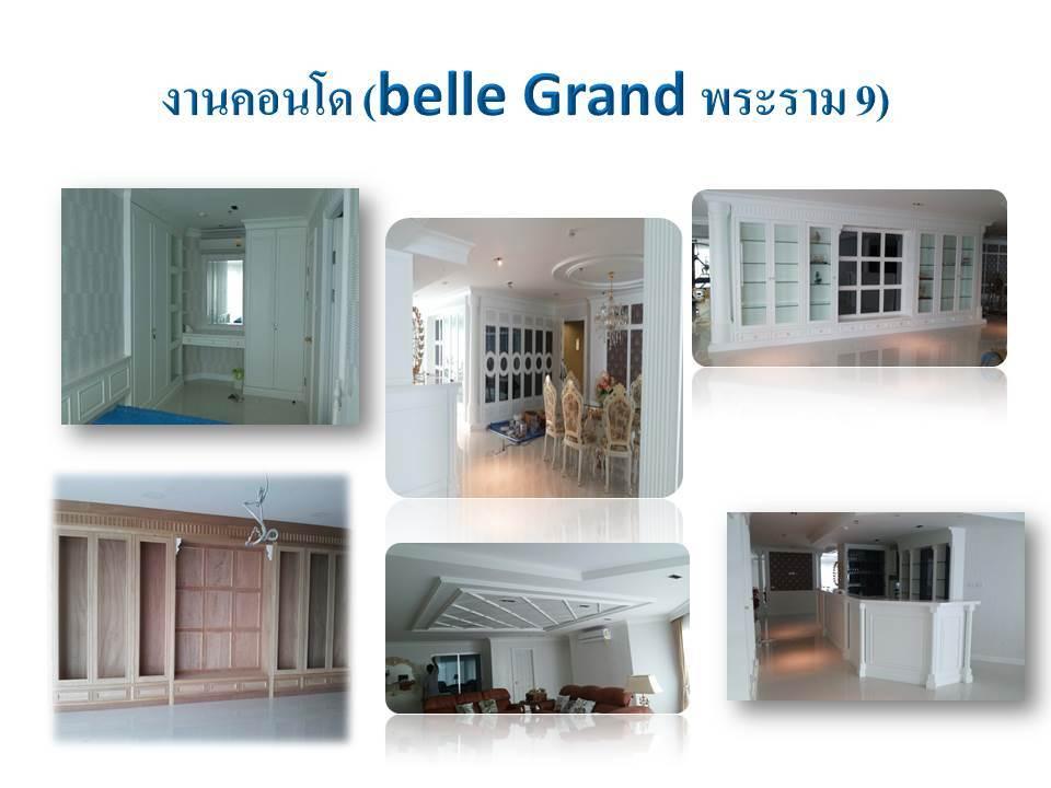 Arch Interior Co., Ltd.