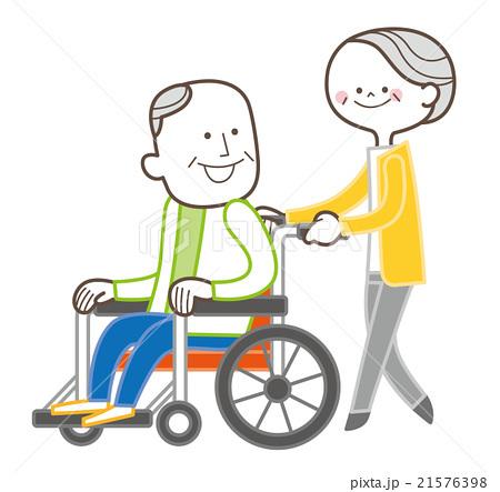 รับบริการเฝ้าไข้ ดูแลผู้สูงอายุ จัดส่งแม่บ้านain Services by รับบริการดูแลผู้สูงอายุ รับเฝ้าไข้  แม่บ้านทำความสะอาด ทั่วประเทศ  -  - Helpdee.com