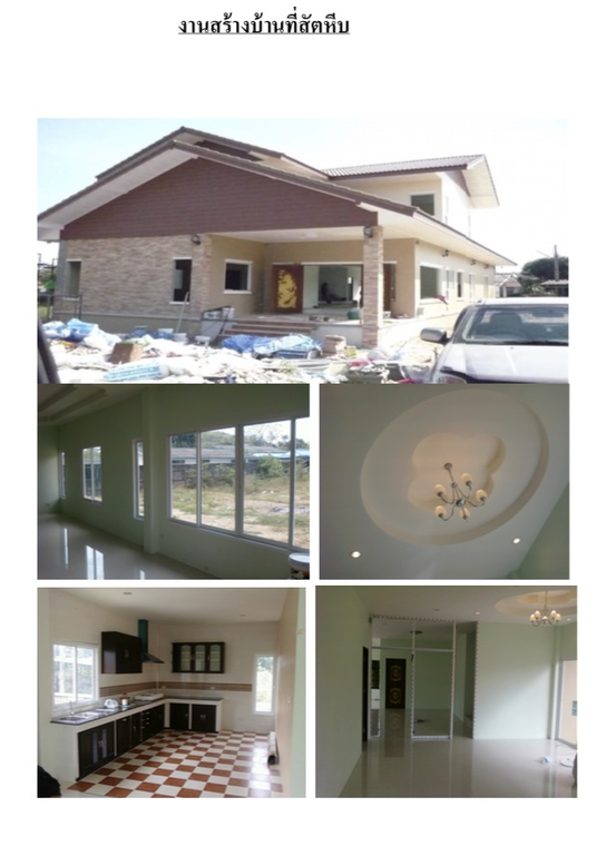 สร้างบ้าน 2 ชั้น  by หจก.สิวภาเอ็นจิเนียริ่งเซอร์วิส -  - Helpdee.com