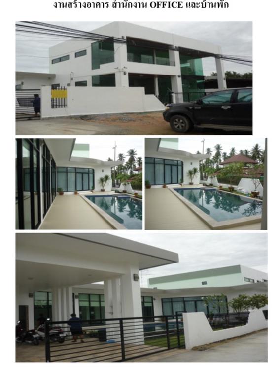 สร้างบ้านและอาคารสำนักงาน by หจก.สิวภาเอ็นจิเนียริ่งเซอร์วิส -  - Helpdee.com