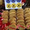 Thumb asri catering terima pesanan berbagai macam kue nasi kotak tumpeng wilayah malang 1801371 1431505324
