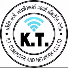 KT Computer and Network CCTV