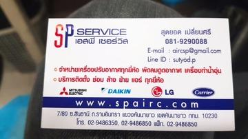 SP AIR SERVICE