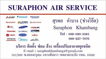 Suraphon Air Service