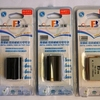 Thumb baterai kamera