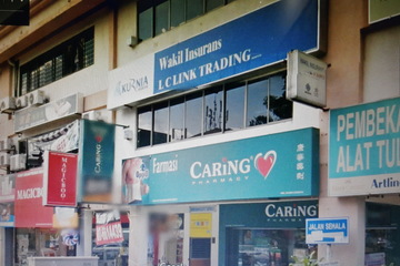 Medium lc link signboard