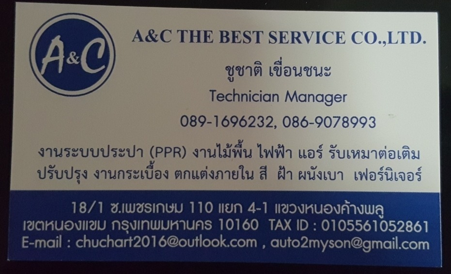 Chuchart Service