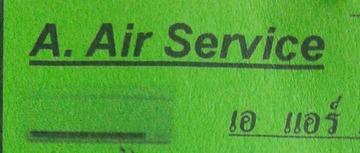 A.Air service