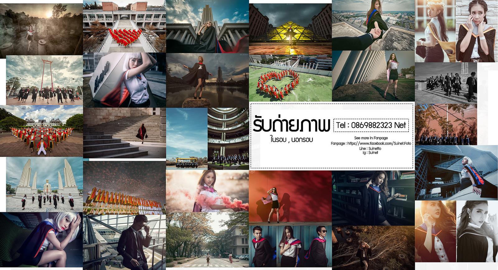 Suinet Photographer
