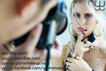 Makeup by yiammakeup