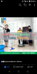 Tomy Cleaning