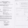 Thumb notaris 19