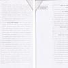 Thumb notaris 2