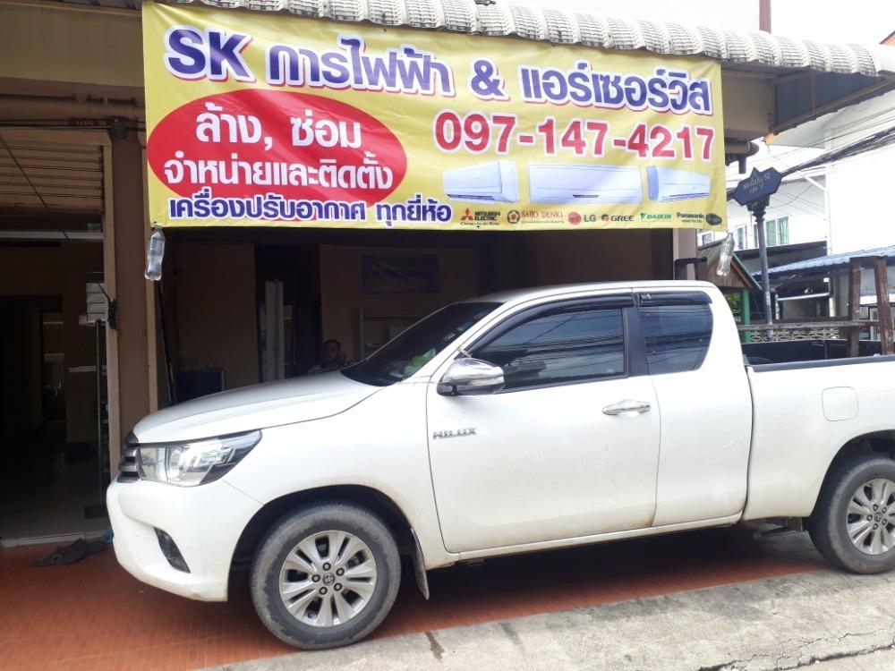 SK Air Service