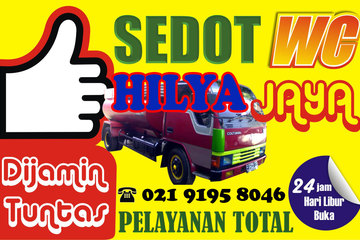 Medium sedot wc hilya jaya sticker