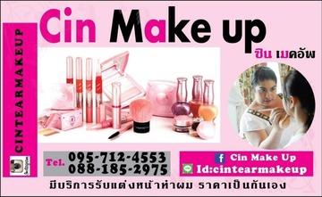 Cin Make up