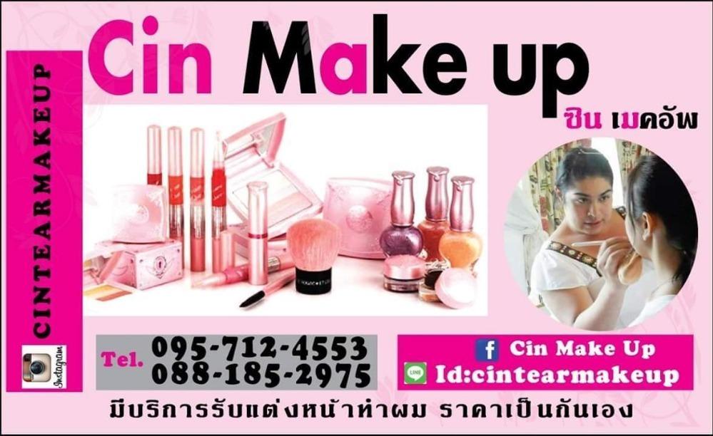 cin Makeup