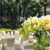 Thumb garden wedding