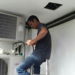Thanawat AC