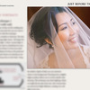 Thumb ebook wedding preview 09