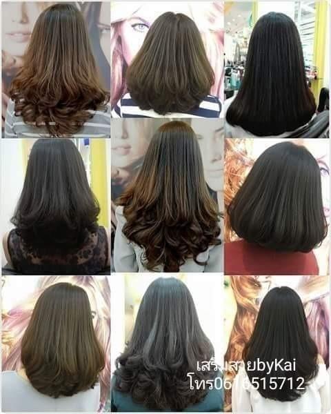Kai Make up /hair
