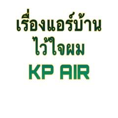 KP AIR