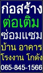 บจ. อินโวลฟ์ (ประเทศไทย)