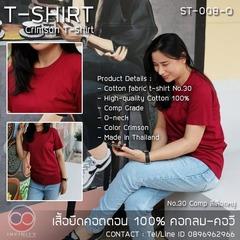 InfinityTshirt