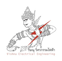 วิษณุ วิศวกรรมไฟฟ้า