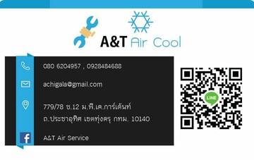 A&T Air Service