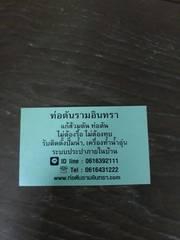 Medium img 5252
