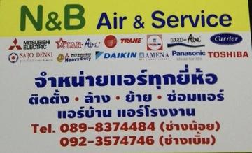 N&B Air & Service