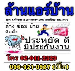 Medium 1501764650246