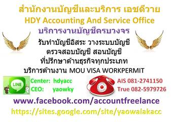 Accounting Freelance