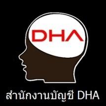 สำนักงานบัญชี นนทบุรี