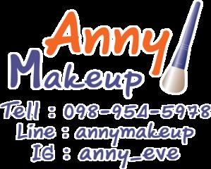 Anny Makeup