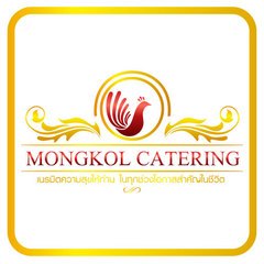 Mongkol Catering