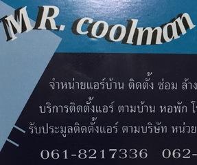 MR coolman